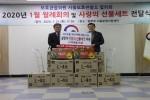 서울보호관찰.jpg