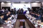 경제장관회의.jpg