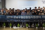 19년 기업인의밤 네트워킹 행사.jpg