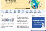 1맞춤형 다국어 생활법령정보 신청화면.png