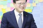 22채현일_영등포구청장.png