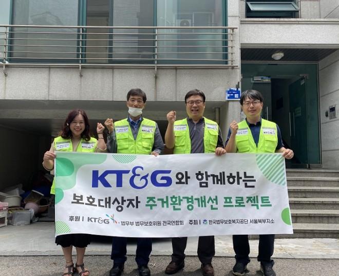 한국법무보호복지공단.jpg