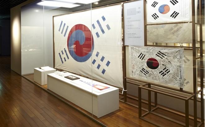 대한민국역사박물관.jpg