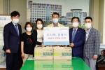 한국외국어대학교 NK통일리더십 동아리 코로나극복 북한식 두부밥 전달 (1).jpg