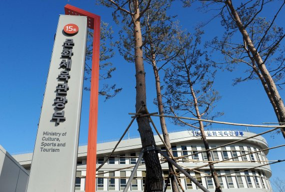 문화체육관광부 건물.jpg