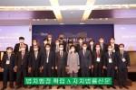 2020_행정법_포럼참석자(3).jpg