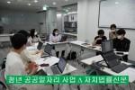 2021년_영등포_청년정책_(2).jpg