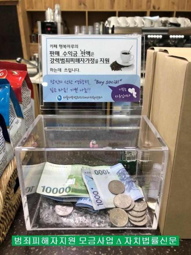 서울서부_컵홀더_(1).jpg