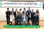 붙임_2__한국법무보호복지공단_경기지부,__안전한_경기도_를_위한_조.jpg